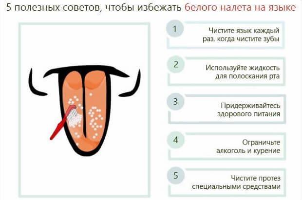 hogyan lehet megszabadulni az arc erek vörös foltjaitól színterápia pikkelysömör kezelése